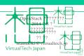 「OpenStack最新情報セミナー」2014/8 アンケート集計結果