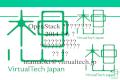 「OpenStack最新情報セミナー」2014/6 アンケート集計結果