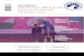 OSN-CONNECTION MEMPERSEMBAHKAN: PROPOSAL osn- PROGRAM BATCH INTENSIF PRA-OSN 2018 OSN-CONNECTION ...