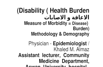Disability ( Health Burden ) for Medical Undergraduates
