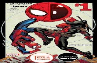 Spiderman / Deadpool #1