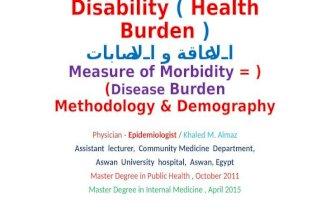 Disability ( Health Burden ) for Medical Undergraduates